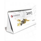 Strojársky kalendár 2017