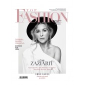 Top Fashion Exclusive issue – winter holiday 2017/2018